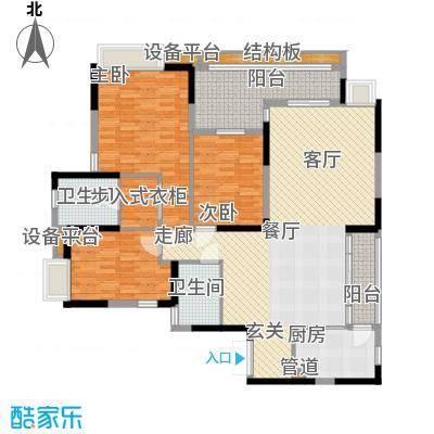 海琴水岸153.74㎡海琴水岸户型图26#B户型3室2厅3卫户型3室2厅3卫