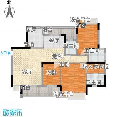 海琴水岸157.33㎡海琴水岸户型图26#c户型3室2厅3卫户型3室2厅3卫