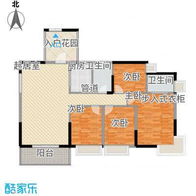 皇家公馆143.47㎡皇家公馆户型10室
