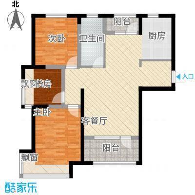 昊宇山海湾113.00㎡昊宇山海湾户型图1#楼、3#楼、4#楼、5#楼D户型3室2厅1卫1厨户型3室2厅1卫1厨