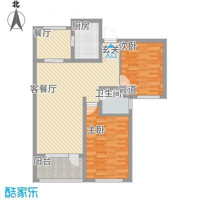 恒瑞大湖山语恒瑞大湖山语户型图E.两室两厅一卫jpg户型10室