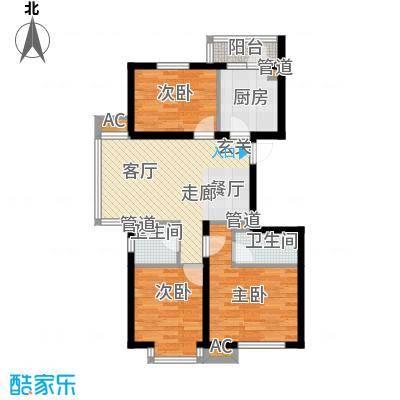 丽水丁香园73.86㎡J户型3室1厅2卫1厨