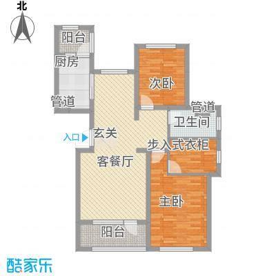 恒瑞大湖山语恒瑞大湖山语户型图C.两室两厅一卫户型10室