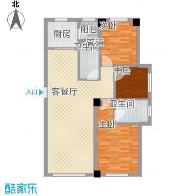 自由向98.75㎡自由向户型图7#楼A户型3室2厅2卫1厨户型3室2厅2卫1厨