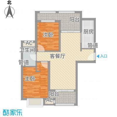绿湖爱伦堡绿湖爱伦堡户型图95平方米2室2厅户型2室2厅