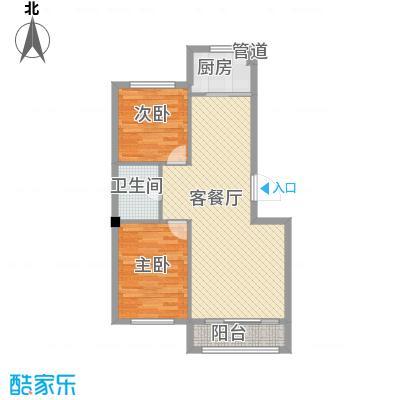 枫和庭苑78.25㎡枫和庭苑户型图25#楼A户型2室2厅1卫1厨户型2室2厅1卫1厨