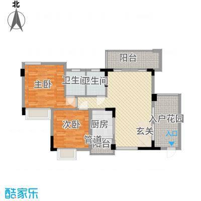 石竹山水园97.00㎡石竹山水园2室2厅户型2室2厅