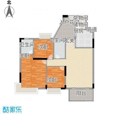 石竹山水园117.00㎡石竹山水园3室2厅户型3室2厅