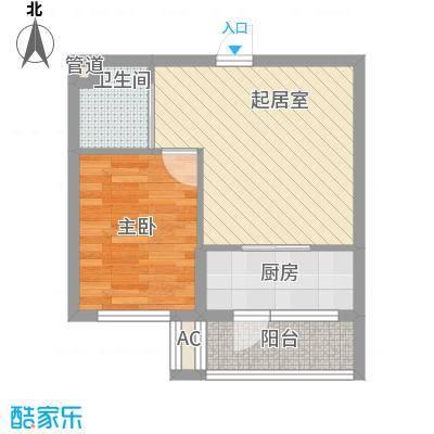 鑫展水岸46.00㎡鑫展水岸户型图1号楼2户型1室2厅1卫1厨户型1室2厅1卫1厨