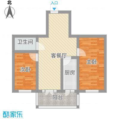 南棵绿荫小区南棵绿荫小区户型图2室1厅1卫1厨户型10室