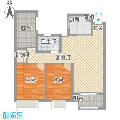 唐悦国际社区|COCO唐94.00㎡唐悦国际社区|COCO唐户型图F2户型2室2厅1卫1厨户型2室2厅1卫1厨