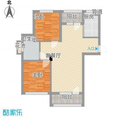 远洋时代城90.00㎡远洋时代城户型图城果D3户型2室2厅1卫1厨户型2室2厅1卫1厨