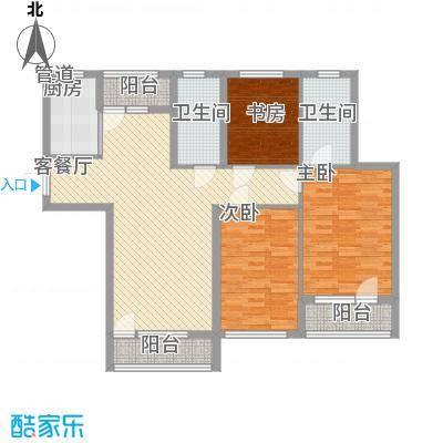 远洋时代城125.00㎡远洋时代城户型图城果F3户型3室2厅1卫1厨户型3室2厅1卫1厨