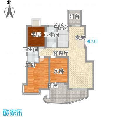 骏和天城118.00㎡户型3室2厅1卫1厨