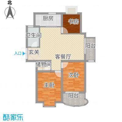 骏和天城108.00㎡户型3室2厅1卫1厨