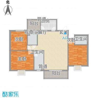 能源华庄156.00㎡能源华庄户型10室