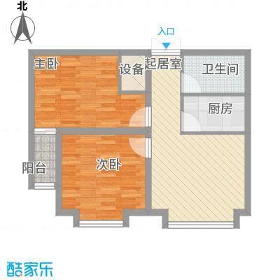 幸福BOX54.78㎡幸福BOX户型图D户型2室1厅1卫1厨户型2室1厅1卫1厨