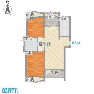 远洋时代城83.00㎡远洋时代城户型图61#楼D2户型2室2厅1卫1厨户型2室2厅1卫1厨