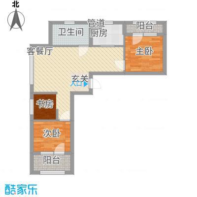 家豪圣托里尼78.86㎡家豪圣托里尼户型图1-3号楼D2户型3室2厅1卫1厨户型3室2厅1卫1厨