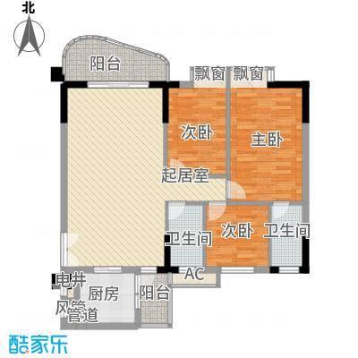 丽日玫瑰114.00㎡丽日玫瑰户型图12座03户型图3室2厅2卫户型3室2厅2卫