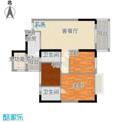 长堤1号97.00㎡长堤1号户型图7单元标准层01户型3室2厅2卫1厨户型3室2厅2卫1厨