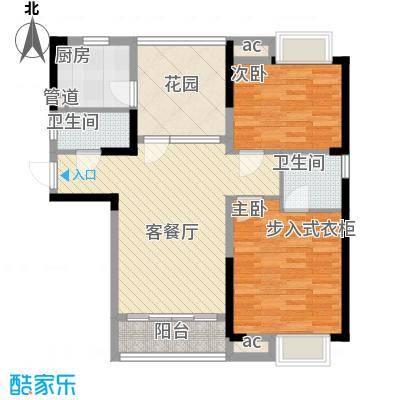 三正卧龙山一号85.00㎡三正卧龙山一号户型图3、4栋标准层B户型2室2厅2卫1厨户型2室2厅2卫1厨