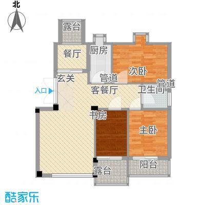 华夏海景96.26㎡华夏海景户型图3室2厅1卫1厨户型10室