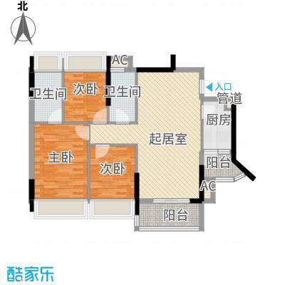 新世纪宜居91.87㎡新世纪宜居户型图B1户型3室2厅2卫户型3室2厅2卫