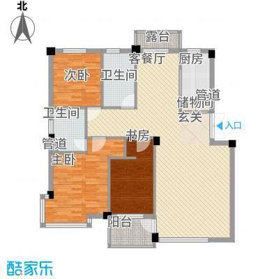 华夏海景136.63㎡华夏海景户型图3室2厅2卫1厨户型10室