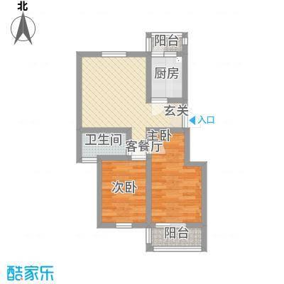 文昌北苑62.00㎡文昌北苑2室户型2室