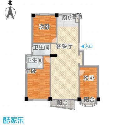 文华园127.05㎡户型3室2厅2卫1厨