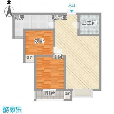 万水澜庭(西区)96.52㎡万水澜庭(西区)户型图1号楼C户型2室2厅1卫户型2室2厅1卫