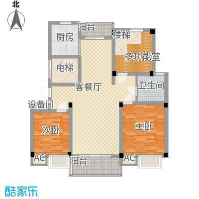 信义一号长安信义一号户型图信义一号2室户型图2室2厅1卫1厨户型2室2厅1卫1厨
