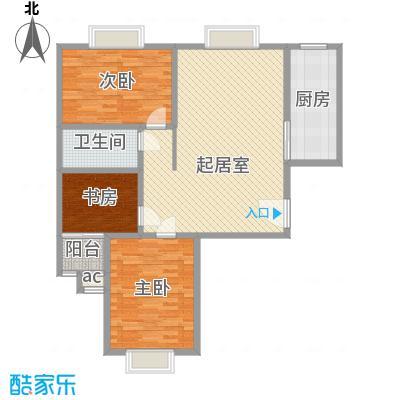 万水澜庭(西区)128.47㎡万水澜庭(西区)户型图1号楼B户型3室2厅1卫户型3室2厅1卫