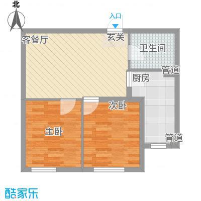 新城丽景66.94㎡新城丽景户型图1#、2#、3#公寓B户型2室1厅1卫1厨户型2室1厅1卫1厨