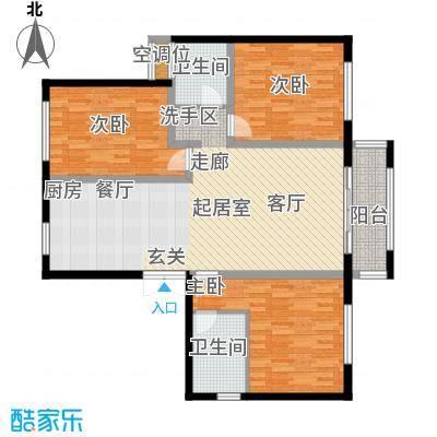 帝景传说110.91㎡帝景传说户型图B13标准层3室2厅2卫1厨户型3室2厅2卫1厨