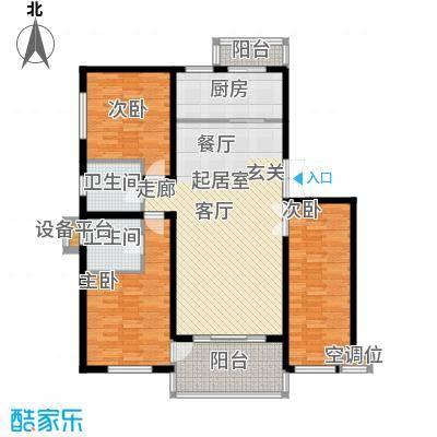 帝景传说106.38㎡帝景传说户型图C7标准层3室2厅2卫1厨户型3室2厅2卫1厨