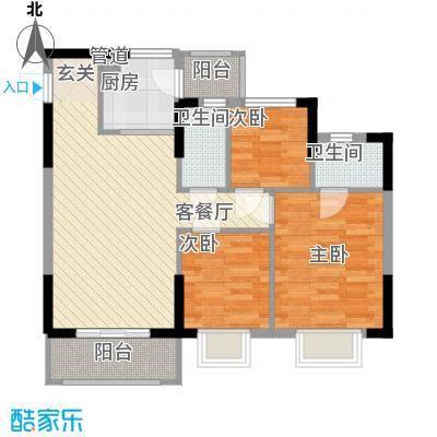 威斯广场90.01㎡威斯广场户型图峰景02户型3室2厅2卫户型3室2厅2卫