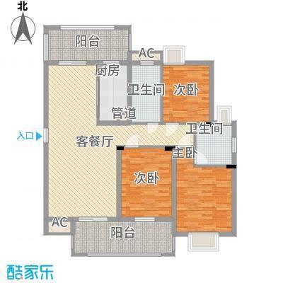 骏和国际公馆141.00㎡骏和国际公馆户型图B4户型3室2厅2卫1厨户型3室2厅2卫1厨