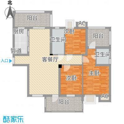骏和国际公馆133.00㎡骏和国际公馆户型图C6户型3室2厅2卫1厨户型3室2厅2卫1厨