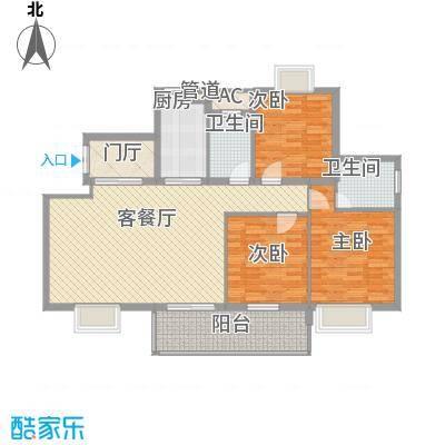 骏和国际公馆135.00㎡骏和国际公馆户型图C4户型3室2厅2卫户型3室2厅2卫
