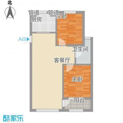 新城丽景80.90㎡新城丽景户型图1#、2#、3#公寓A户型2室1厅户型2室1厅