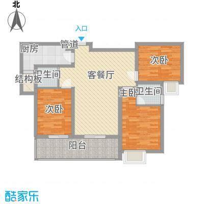 骏和国际公馆116.00㎡骏和国际公馆户型图D2户型3室2厅2卫户型3室2厅2卫