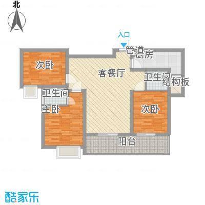 骏和国际公馆115.00㎡骏和国际公馆户型图D3户型3室2厅2卫户型3室2厅2卫