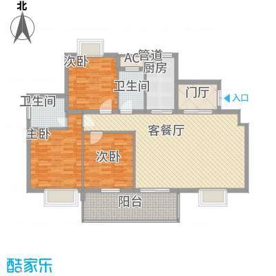 骏和国际公馆136.00㎡骏和国际公馆户型图C2户型3室2厅2卫户型3室2厅2卫