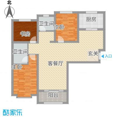 帝景公馆120.05㎡帝景公馆户型图A2户型3室2厅1卫1厨户型3室2厅1卫1厨