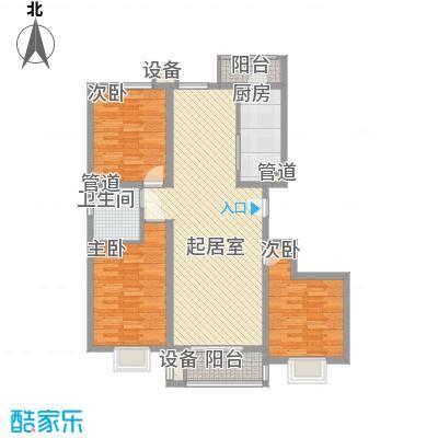 兰馨花园项目126.07㎡兰馨花园项目户型图B2户型3室2厅1卫户型3室2厅1卫