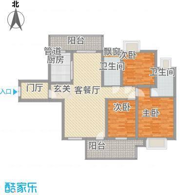 骏和国际公馆140.00㎡骏和国际公馆户型图B3户型3室2厅2卫户型3室2厅2卫
