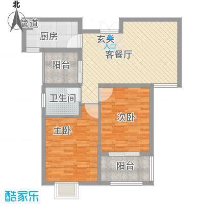 时代国际96.00㎡时代国际户型图A户型2室2厅1卫1厨户型2室2厅1卫1厨