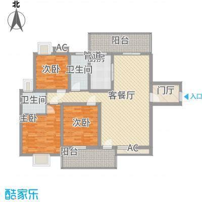 骏和国际公馆140.00㎡骏和国际公馆户型图B1户型3室2厅2卫户型3室2厅2卫